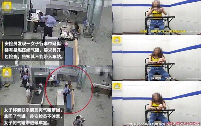 女演员大闹火车站