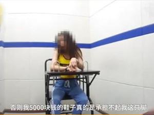 芒果TV签约女演员刘露 个人资料曝光在高铁沾大闹引争议