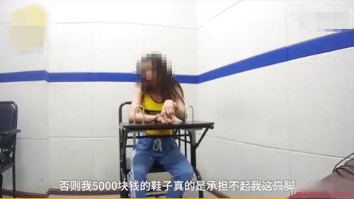 芒果TV签约女演员刘露 个人资料曝光在高铁站大闹引争议