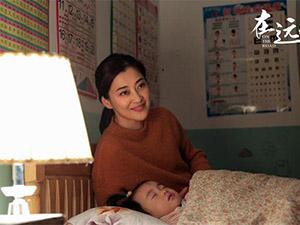 在远方刘爱莲孩子生父是谁 单亲妈妈刘爱莲