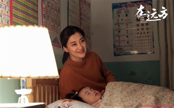 在远方刘爱莲孩子生父是谁