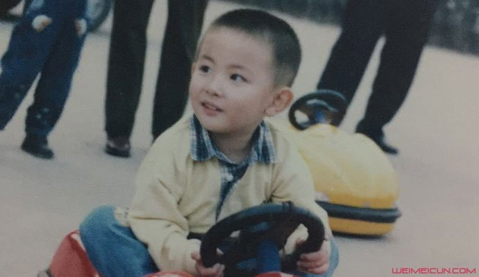 王瑞昌童年照片