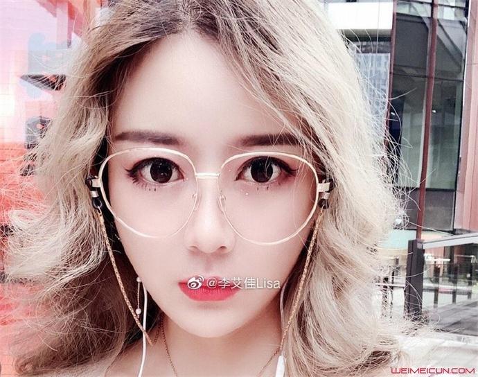女网红李艾佳微博更名
