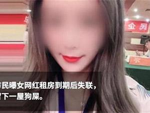 女网红李艾佳资料 原名疑叫李璞玉现因这被
