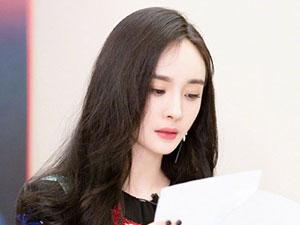 杨幂女儿真名疑曝光 小糯米真名叫刘梓兰是