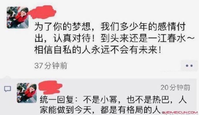 嘉行辟谣艺人解约传闻