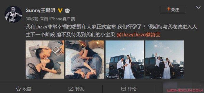 王阳明老婆怀孕