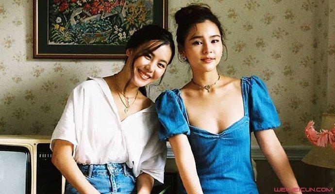 李海娜和妹妹Aung
