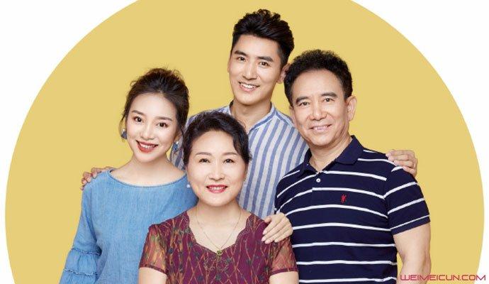 张沐莀王鑫尧与父母