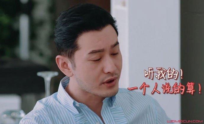 黄晓明中餐厅引争议