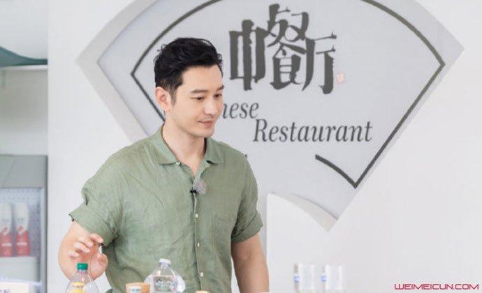 黄晓明回应节目争议