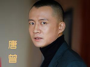 演员唐曾家庭状况 曝唐曾童年和妈妈合照爸