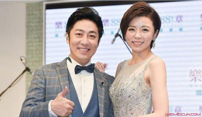 王瞳与男友艾成