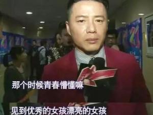 """段奕宏喜欢小陶虹吗 这下全国都知道""""段忆"""