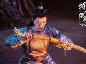 明月照我心方逸伦剧照 其在剧中所扮演的李谦因何失忆?