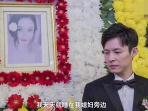 徐世南是谁 殡仪馆特殊婚礼刷屏背后故事令人泪目