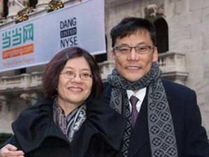 李国庆宣布离婚 回顾李国庆被俞渝手撕事件