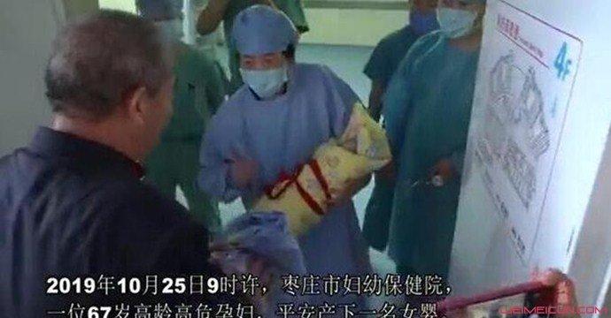 67岁孕妇产下女婴