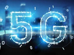 5G套餐价格曝光 这是真的吗5G网络的优势是
