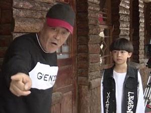 赵本山外孙曝光 10岁外孙撞名汪涵他的父母原来是他们