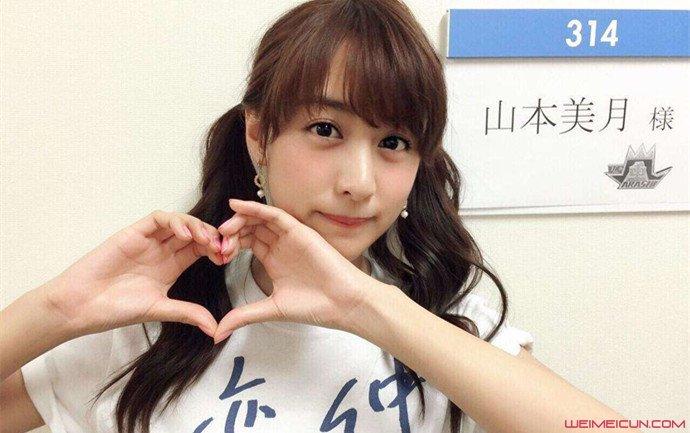 濑户康史女友是谁