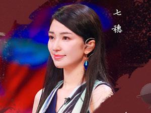 这样唱好美七穗是谁 日本大学生小姐姐七穗