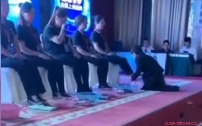 女总裁帮员工洗脚