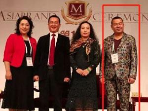1.3亿豪宅房主钱建坤是谁 是多家公司董事长还有神秘身份
