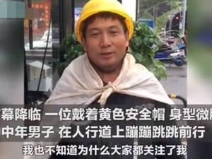 农民工大叔回应街上蹦跶走红 杨大叔资料及走红原因揭秘