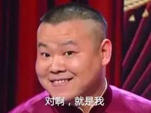 女子网上结交岳云鹏 被骗40万详情曝光网友:小岳岳是你吗