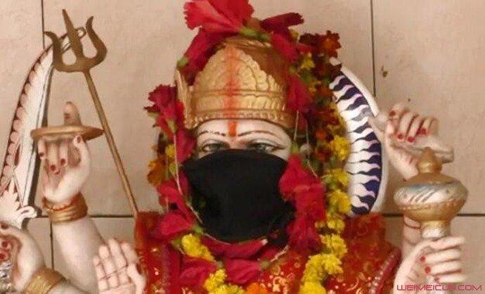 印度给神像戴口罩怎么回事