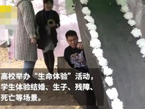大学生躺棺材里体验死亡 披露详情画面及后续意义