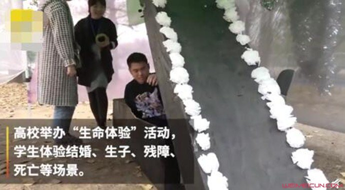 大学生躺棺材里体验死亡