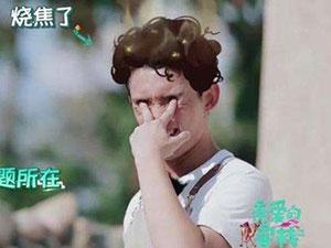 吴磊头发烧焦了什么情况 三石弟弟这举动令