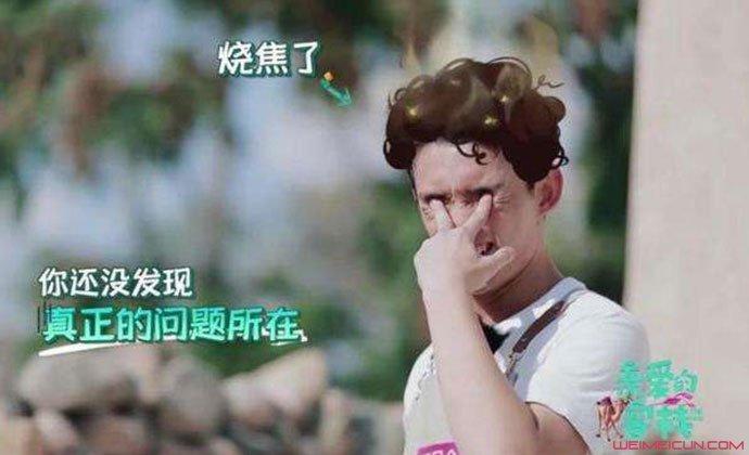 吴磊头发被烧焦