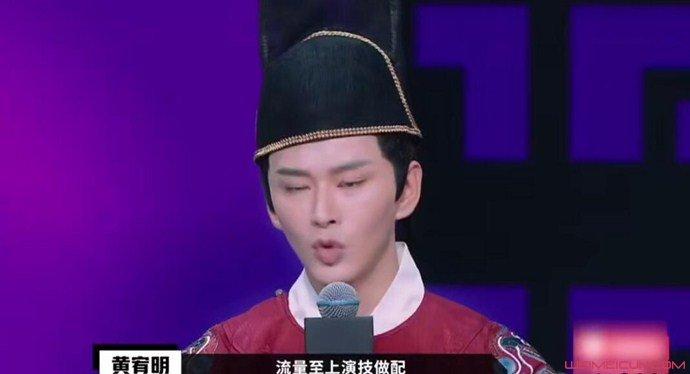 """演员黄宥明谈""""流量至上演技做配"""""""