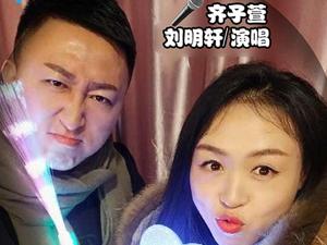 知名词作家周延辉携手著名音乐人陈静波共唱
