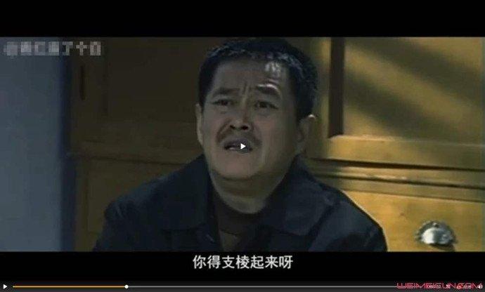 赵本山劝导小丑