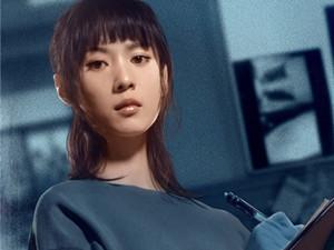 心灵法医黄小蓉扮演者 中戏新人演员张庭菲