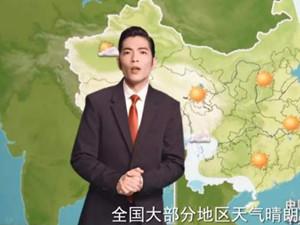 萧敬腾当天气主播 雨神版天气预报网友直呼手下留情