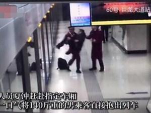 地铁小哥抱男乘客怎么回事 始末经过原来是这样暖心!