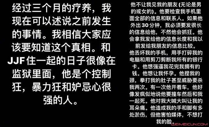 蒋劲夫新女友ins发文