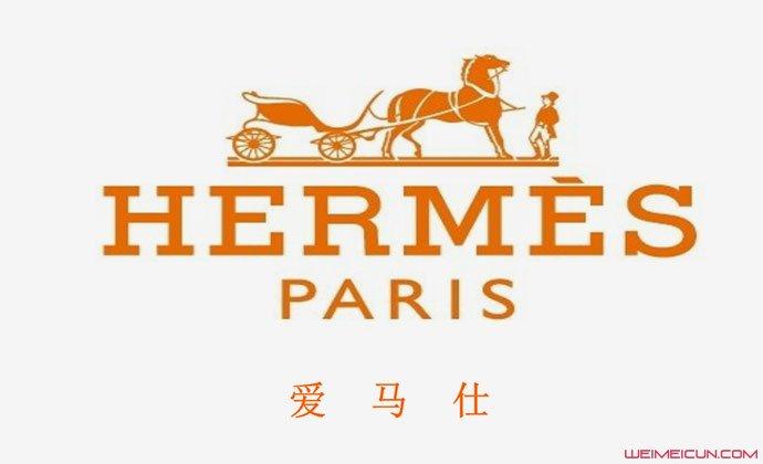 HERMES爱马仕标志