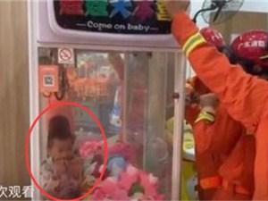 娃娃抓娃娃被卡 事情始末及详细经过曝光已脱困
