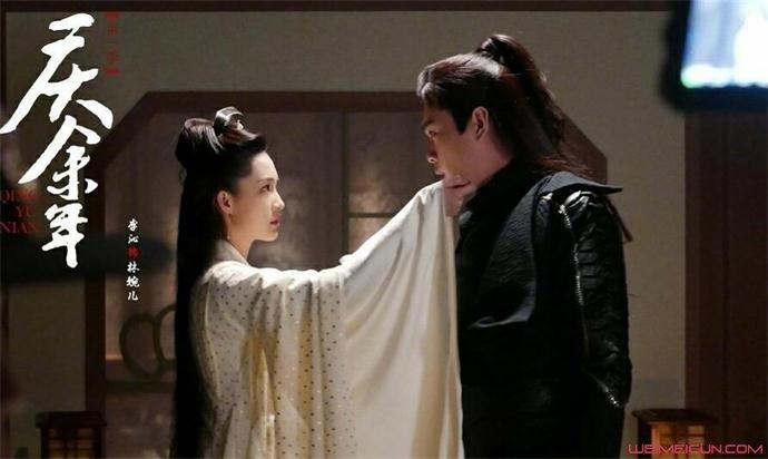 范闲和林婉儿什么时候在一起