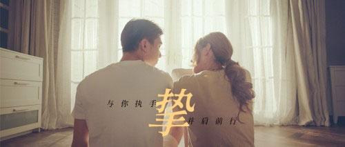 与挚爱执手相伴前行,周大生《挚》系列探寻爱情奥秘 - 趣事 - 唯美村