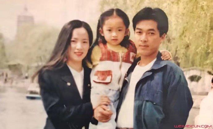韩玖诺与父母合照
