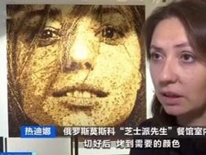 4万块面包丁拼成的肖像画 这究竟是怎么做到