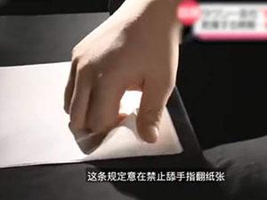 日本禁舔手指翻纸引热议 揭秘禁舔手指起因