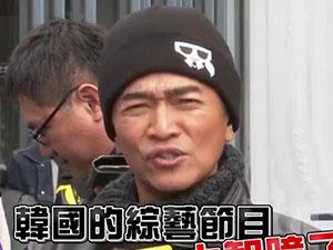 吴宗宪谈高以翔事件 宪哥脱口而出一句话指向韩综引热议